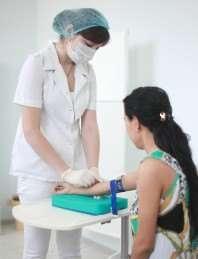 Амілоїдоз нирок: симптоми і лікування