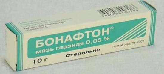 Вірусний конюнктивіт: симптоми і лікування