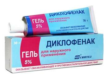 Артрит: симптоми і лікування