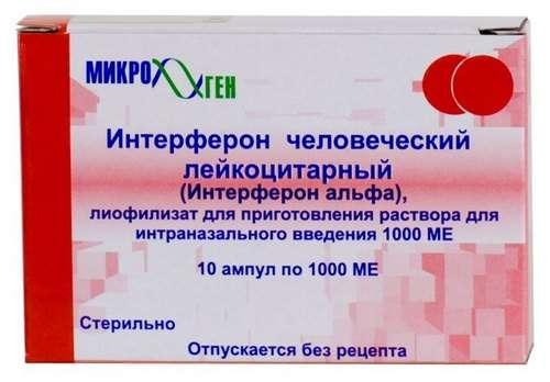 Вірусний менінгіт: симптоми і лікування