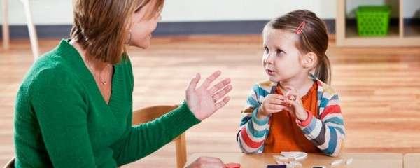 Затримка психомовного розвитку: симптоми і лікування