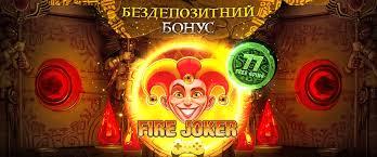 Онлайн-казино Ельслотс (Elslots) - грати на гроші